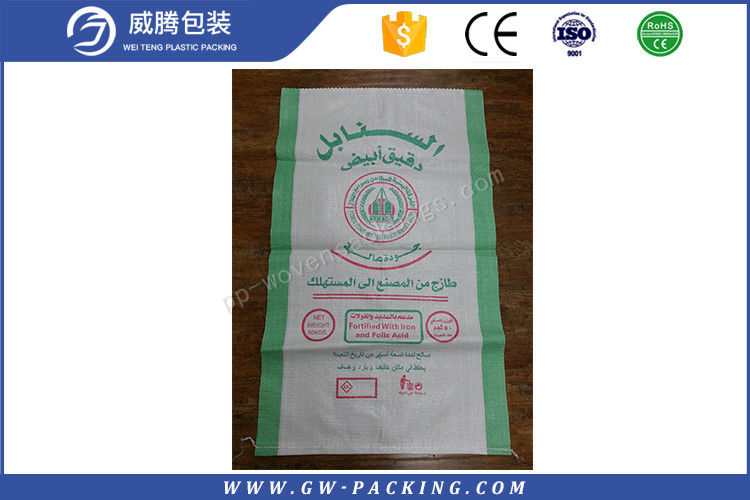 Recyclable Heavy Duty Poly Bags , Paper Bags For Flour Packaging  Non - Leakage