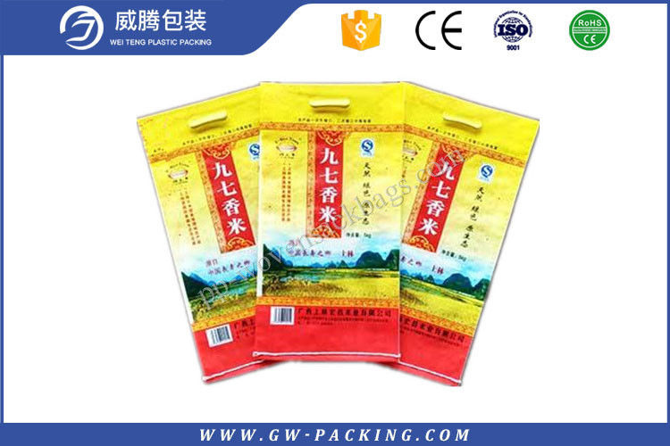 Durable Laminated PP Woven Rice Bag High Tensile Strength For Grain / Salt