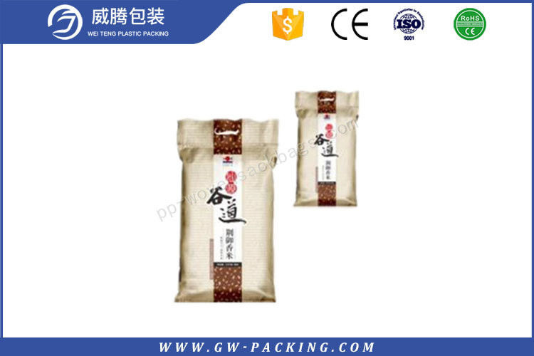100% Virgin PP Recycled Rice Sack Bags , Corn Seed / Wheat Flour / Rice Packaging Bags