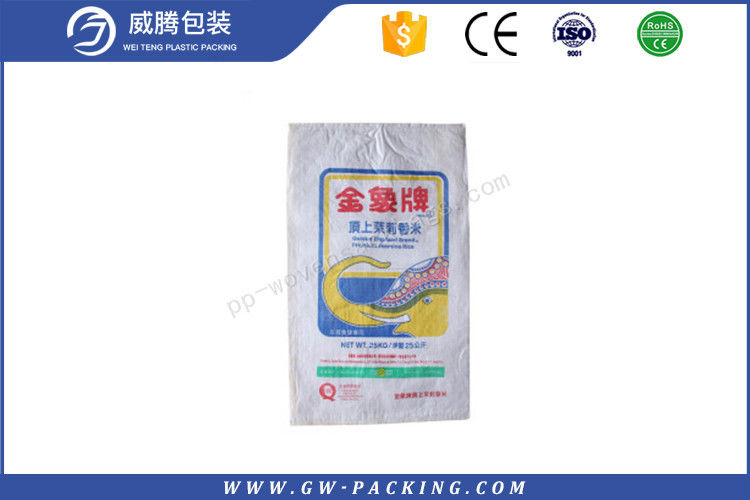 Waterproof Polypropylene Grain Bags , Eco Friendly 50kg Non Woven Rice Bags