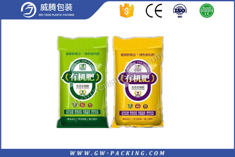 Durable Laminated Woven Sacks For Agricultural Products , 100% Virgin PP Poly Woven Sacks
