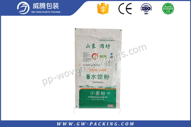 Practical Laminated Polypropylene Bags , Food Grade Recyclable Bopp Packaging Bags