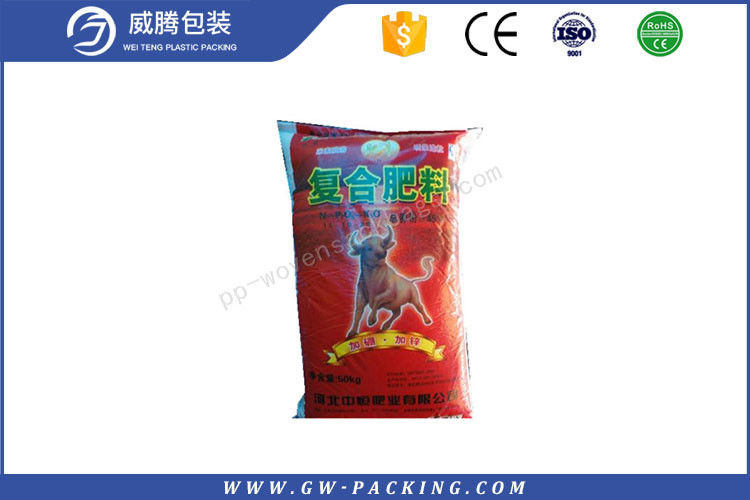 National Standard Bopp Printed Bags 20kg Load Moisture Proof For Cattle Feed Sack