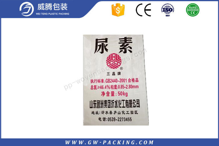 Non - Toxic Polypropylene Sand Bags Bulk  , Custom Fertilizer Sack High Load Bearing Strength