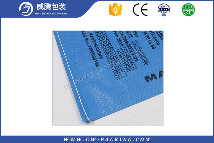 Chemical Pp Plastic Empty Fertilizer Bags , High Gloss Priting Bopp Printed Bags