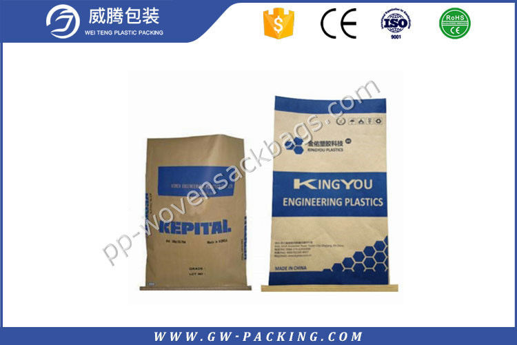 Fertilizer 20kg 25kg Sewn Open Mouth Paper Bags , Economical  Multiwall Paper Bags