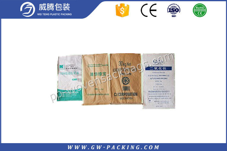 Eco - Friendly Multiwall Paper Sacks , Brown Paper Valve Bags Environment - Friendly
