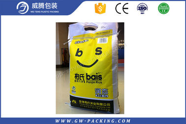 China High Gloss PP Woven Rice Bag Custom Size UV - Protection Treatment Non - Leakage distributor