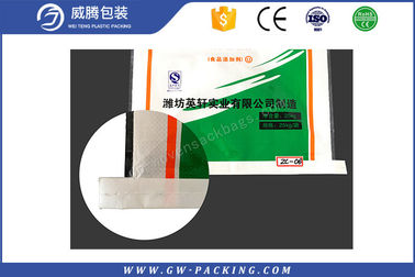 China Chemical Material Printed Laminated Bags , Custom Laminated Woven Polypropylene Bags distributor