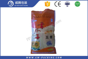 China Hemmed Top PP Woven Sack Bags 50kg PE Liner Waterproof For Packing Beans Seeds distributor