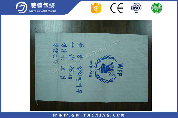100% Virgin PP Flour Packaging Bags UV - Protection Eco Friendly  For Rice Corn