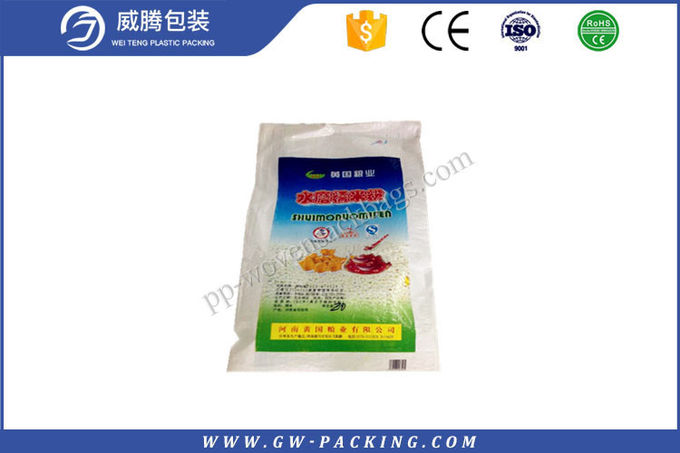 Breathable Wheat Flour Packaging Bags Excellent Glossy Print MoistureProof
