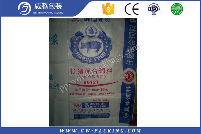 100kg / 50kg PP Woven Rice Bag Laminated Agricultural Corn Seed Wheat Flour Packing Bags