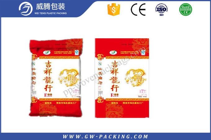 Agricultural Polypropylene Rice Bags , Waterproof Sugar / Salt / Rice Packing Bags