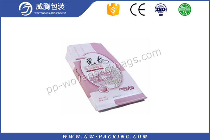 Custom 10kg 20kg PP Woven Rice Bag Food Grade UV Treated Durable Moisture Proof