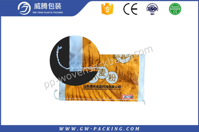 Indusrtial Laminated Woven Sacks  , 100% Virgin PP Woven Laminated Bags With PE Liner