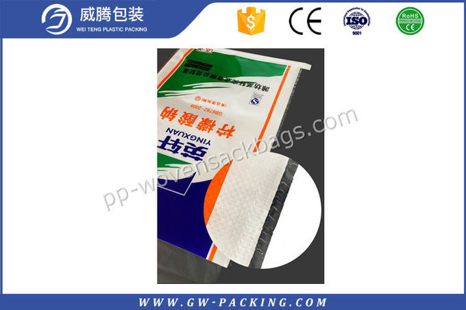 Potato Flour / Laminated Pp Woven Bag Sacks , 100% Virgin PP Empty Rice Sacks Food Grade