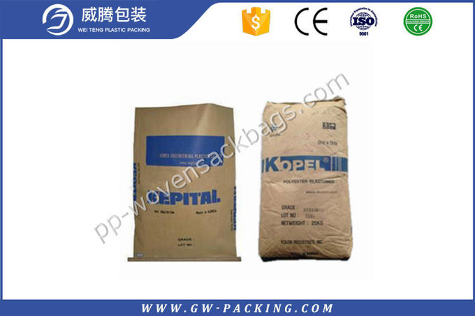 Waterproof Biodegradable Paper Feed Bags , Multiwall Paper Bagseco Friendly