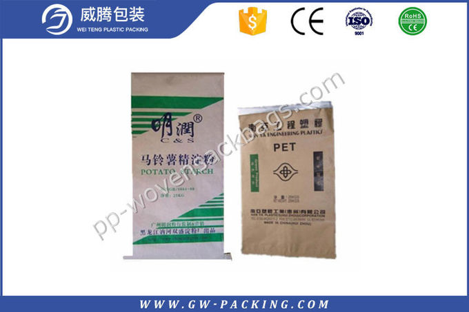 Industrial Paper Bags For Cement Packing , MoistureProof Paper Valve Bags