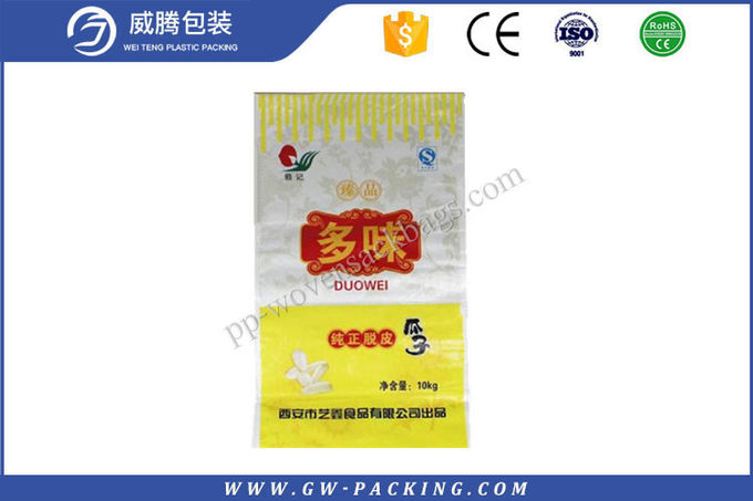Recycled 30kg PP Woven Sack Bags Non - leakage for packing chemical material